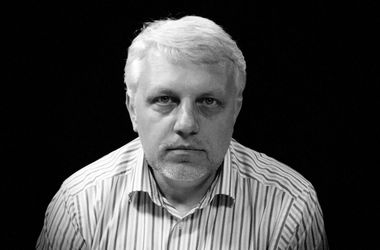 Убийство журналиста Павла Шеремета: все подробности