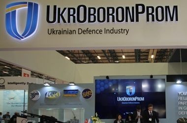 """В """"Укроборонпроме"""" назвали главных покупателей украинских вооружений"""