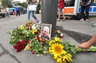 Миссия ЕС поможет в расследовании убийства Шеремета