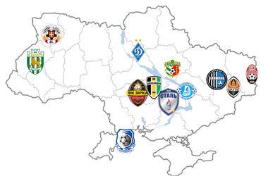 Сегодня стартует чемпионат Украины: все, что нужно знать о новом формате