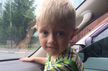 Пропавший под Киевом маленький мальчик нашелся