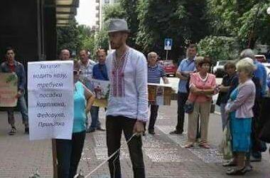 Активисты под ГПУ требуют уволить скандальных мэров Ирпеня и Бучи