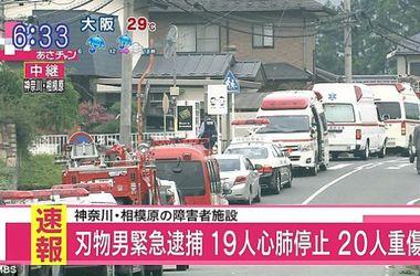 Резня в Токио: тяжело ранены 20 человек