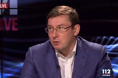 Луценко объяснил, почему не подписал подозрение нардепу Онищенко