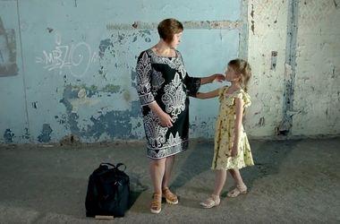 Переселенцы из Донбасса презентовали фильм и книгу