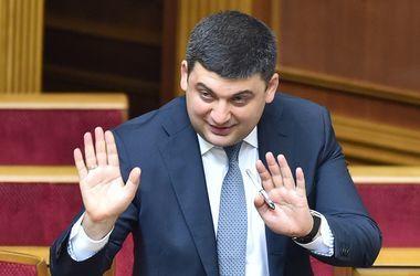 В сентябре Порошенко намерен внести в Раду законопроект о Высшем совете правосудия, - замглавы АП Филатов - Цензор.НЕТ 8633