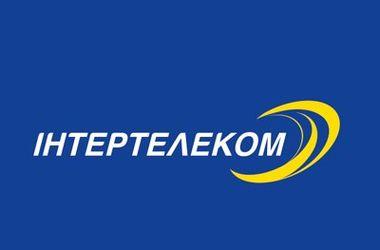 По всей Украине вышла из строя сеть оператора