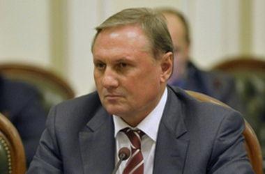 Задержание Ефремова: реакция общественности