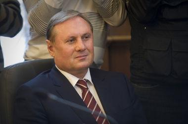 Все подробности задержания Александра Ефремова
