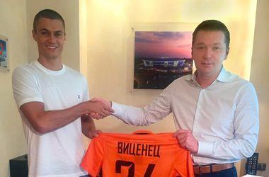 Футболист Виталий Виценец завершил карьеру в возрасте 25 лет
