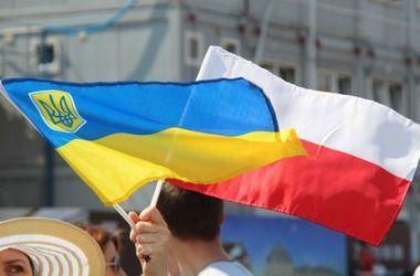 В Польше рассказали, как улучшить отношения с Украиной