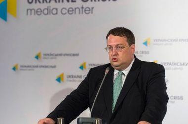 Россия взорвется изнутри, – Геращенко