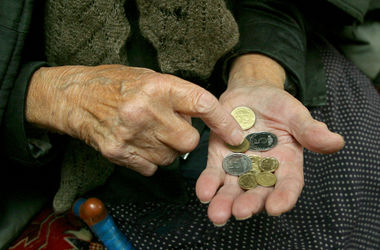 Какие пенсии получат украинцы после