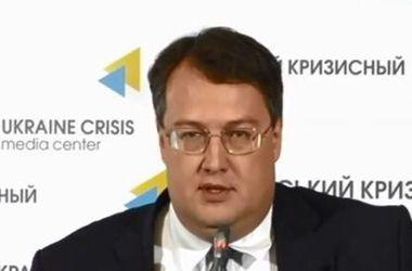Антон Геращенко сильно преобразился