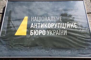 Обыск ГПУ в НАБУ: реакция общественности