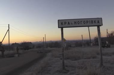 Смертельная работа: на Донбассе на химико-реактивном складе обрушилась крыша - есть жертвы