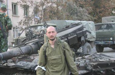 Подрыв Плотницкого закономерен – российский журналист