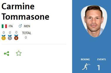 Первый боксер-профессионал дебютировал на Олимпиаде-2016