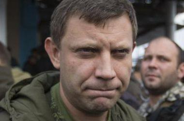 """Главарь боевиков """"ДНР"""" Захарченко прокомментировал покушение на Плотницкого"""