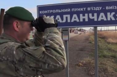 В Госпогранслужбе отчитались о ситуации на границе с оккупированным Крымом