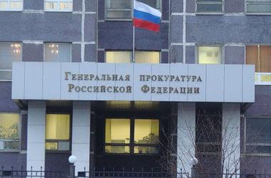 Генпрокуратура РФ официально извинилась перед украинцем за преследование