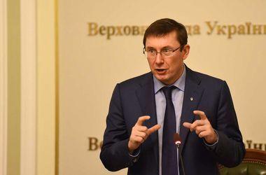 Луценко раскрыл подробности задержания генерал-полковника Головача