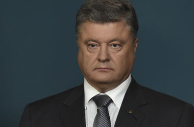 Порошенко: обвинения Россией Киева в терроризме – это фантазии