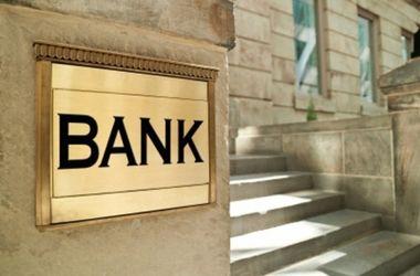 В Украине рискуют обанкротиться еще шесть банков