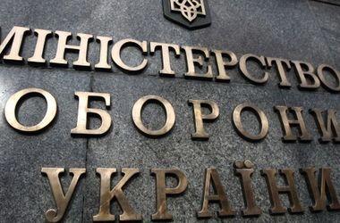 В Минобороны ответили Кремлю на его пропаганду по Крыму