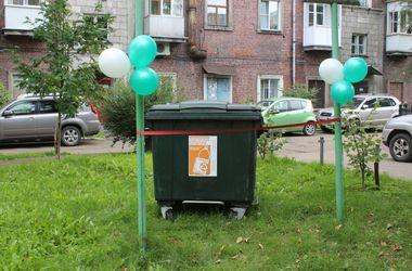 Шарики и разрезание ленточки: в России торжественно открыли новый мусорный бак