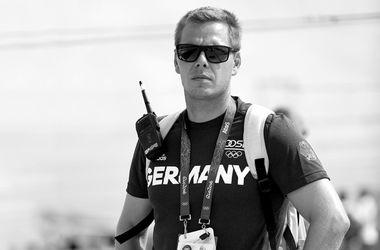 Тренер олимпийской сборной Германии скончался после ДТП в Рио-де-Жанейро