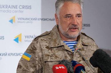 Восстановление Донецкой области: кто будет отвечать за выделенные миллиарды