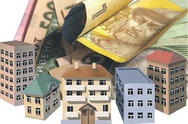"""Сколько придется заплатить за """"роскошную"""" недвижимость и почему штрафы уже близко"""