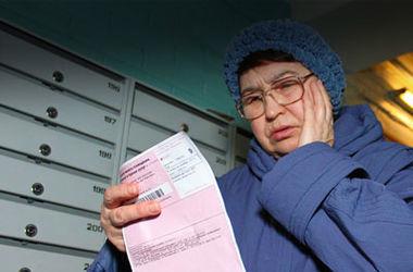Жилье за неуплату коммунальных услуг отбирать не будут - Минюст