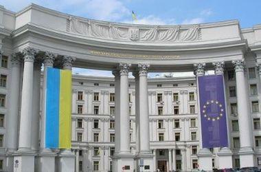 МИД Украины: Матчи со сборной Косово должны проводиться на нейтральном поле