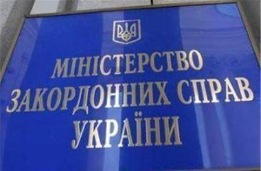 МИД Украины направил России ноту протеста из-за приезда Путина в Крым
