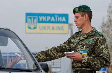 Известный россиянин сбежал в Украину