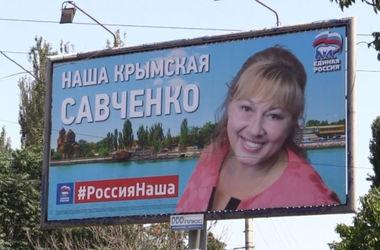 """Как Крым закрывает сезон: отголоски """"диверсии"""" и массовый исход туристов"""