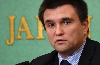 Климкин анонсировал кадровые назначения в МИД Украины
