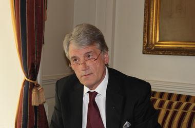 Ющенко рассказал, что нужно Украине больше всего