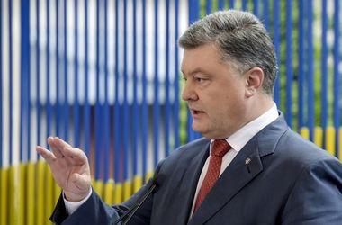 Сочетание цветов украинского флага в СССР считалось криминалом – Порошенко