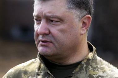 Порошенко рассказал, сколько оружия Украина получила от Запада