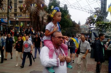 Празднование Дня Независимости Украины: все подробности