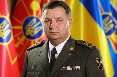 Следком РФ возбудил уголовное дело против министра обороны Украины Полторока