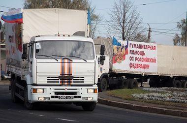 Боевики рассказали о странном грузе российского гумконвоя