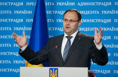 В ГПУ уточнили все подробности относительно задержания и экстрадиции Каськива в Украину