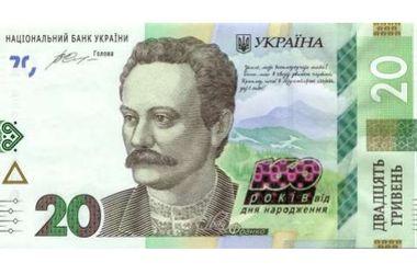 НБУ вводит в обращение новые гривни