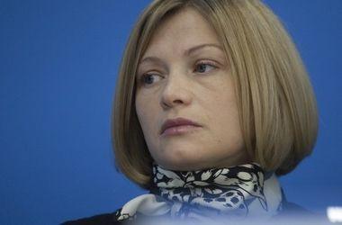 Геращенко обратилась к Беларуси из-за Крыма и выборов в России