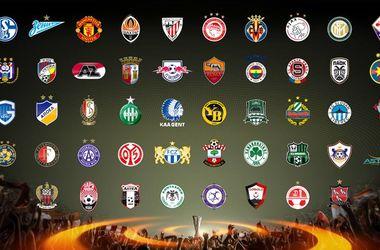 Полные результаты жеребьевки группового этапа Лиги Европы