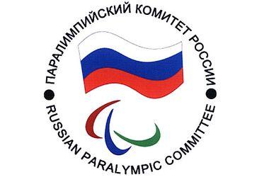 Российские спортсмены могут пропустить Паралимпиаду-2018